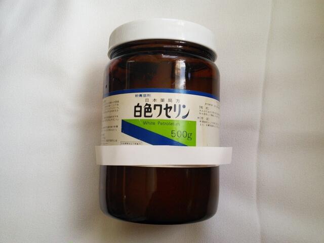 ichigobana kantan naoshikata