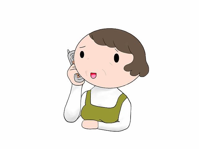 fukegao tokuchou